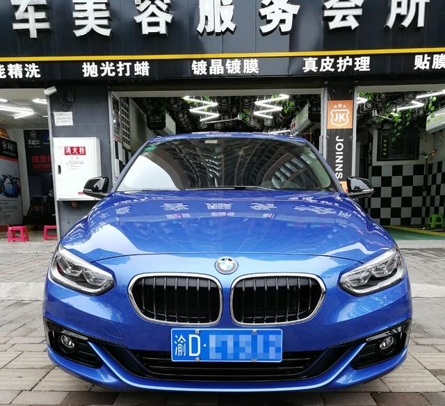 Car Paint Store >> From The Chinese Car Beauty Store Blue Bmw Car Paint Effect Kisho